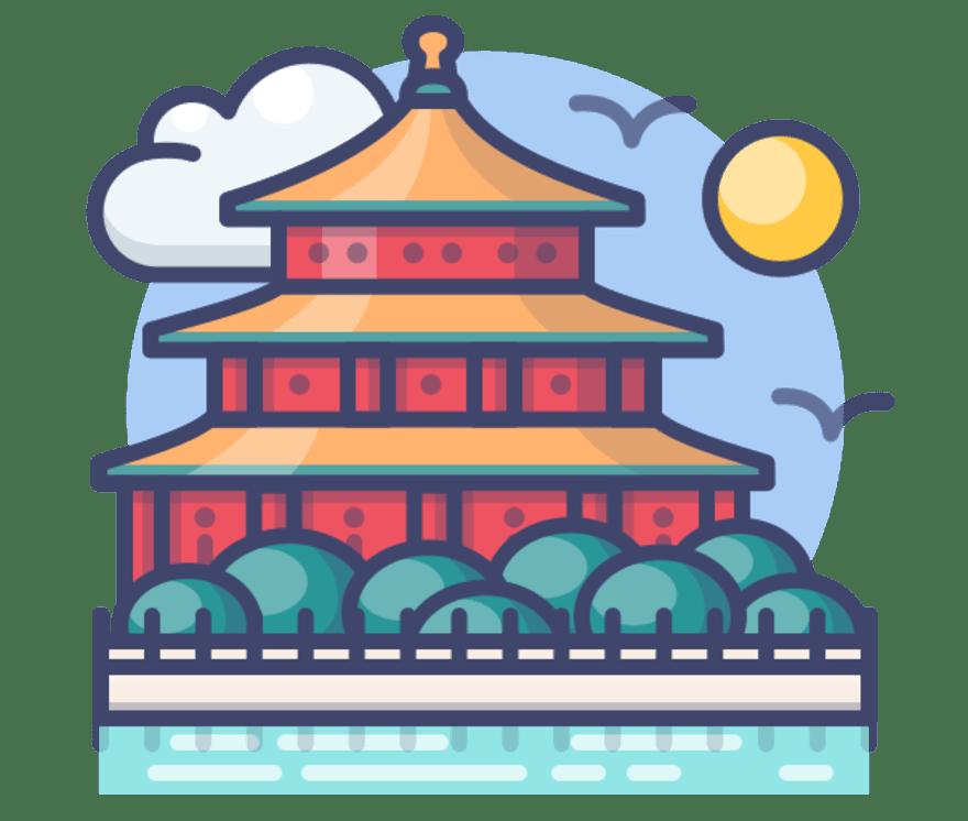 57 Лучшие Реальное казино в Китай в 2021 году